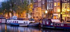 Амстердам классический